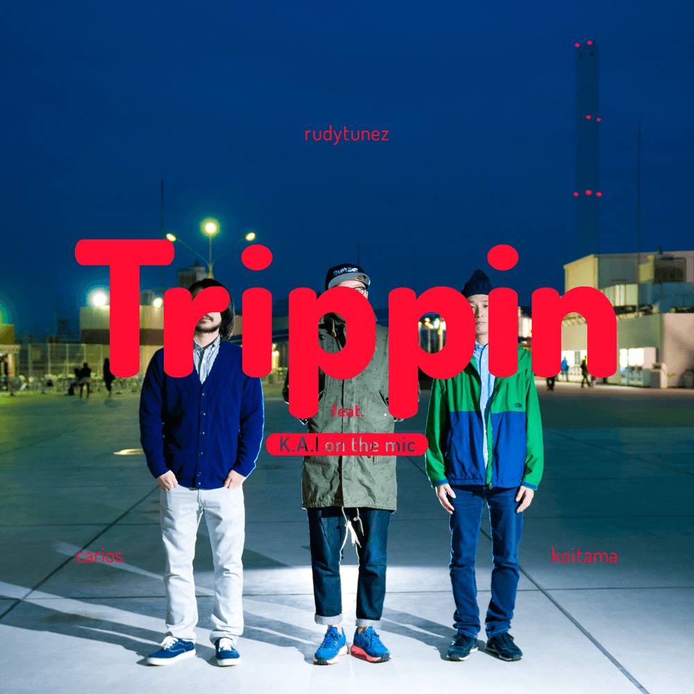 Trippin - cover